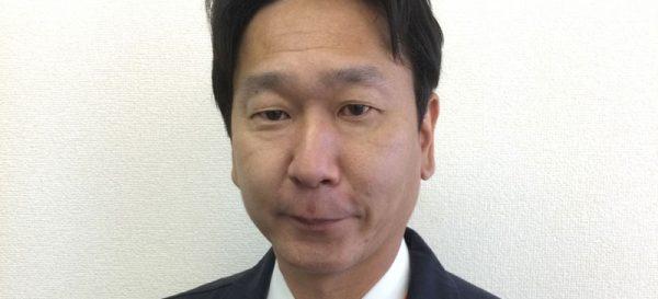 支店長 渡辺 渉