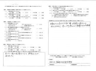 【西郷村】K様邸 外壁塗装工事「2020.10.23工事完了!」